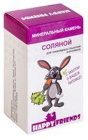 Камень минеральный для грызунов и кроликов (30 г; соляной)
