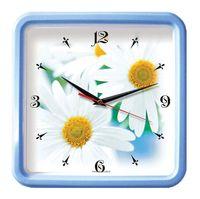 Часы настенные (26х26 см; арт. 81841814)