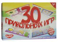 30 Прикольных игр