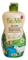 "Средство для мытья посуды ""BioMio. Без запаха"" (450 мл)"