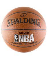 Мяч баскетбольный Spalding Silver №7