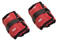 Утяжелители WT-401 (1 кг; красный)