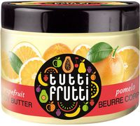 "Масло для тела ""Грейпфрут"" (150 мл)"