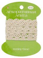 "Кружево декоративное ""Hobby Time"" (1 м; арт. 2-608/04)"