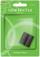 Набор магнитов декоративных (10 шт.; арт. 2-494)