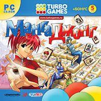 Turbo Games: МангаДжонг