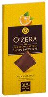 "Шоколад молочный ""O'Zera. Milk&Orange"" (100 г)"