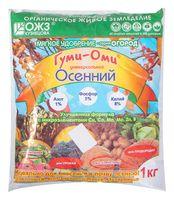 """Удобрение органо-минеральное """"Осенний"""" (1 кг)"""