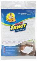 "Салфетка для уборки пола ""Твист"" (700х500 мм)"