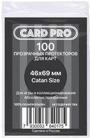"Протекторы ""Card-Pro. Catan Size"" (46х69 мм; 100 шт.)"