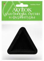 Органайзер для рукоделия (1 отделение; арт. 2-635)