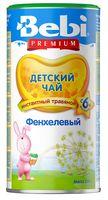 """Чай зеленый детский """"Bebi Premium. Фенхелевый"""" (200 г)"""