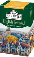 """Чай черный листовой """"Ahmad Tea. Английский чай №1"""" (100 г)"""
