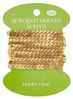 """Лента декоративная """"Hobby Time"""" (арт. 2-611/01)"""