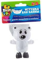 """Заводная игрушка для купания """"Белый мишка"""""""