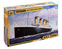 """Сборная модель """"Пассажирский лайнер """"Титаник"""" (масштаб: 1/700)"""