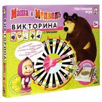 """Викторина """"Маша и Медведь"""""""