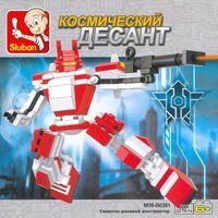 """Конструктор """"Робот трансформер. Красное копье"""" (111 деталей)"""