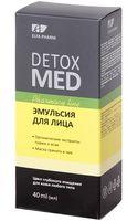 """Эмульсия для лица """"Detox Med"""" (40 мл)"""