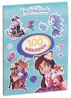 Энчантималс. 100 наклеек (бирюзовая)