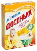 """Стиральный порошок для детского белья """"Досенька"""" (400 г)"""