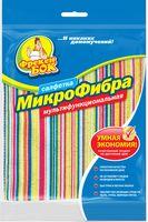 """Салфетка для уборки из микрофибры """"Мультифункциональная"""" (300х300 мм)"""
