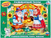 "Пазл-рамка ""Курочка Ряба"" (15 элементов)"