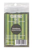 "Протекторы ""Card-Pro. Perfect Fit CCG"" (64х89 мм; 100 шт.)"
