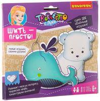 """Набор для шитья из ткани """"Полярный мишка и кит"""""""