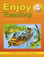 Enjoy Reading. 4 класс