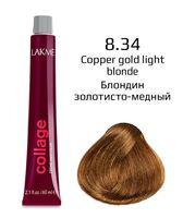 """Крем-краска для волос """"Collage Creme Hair Color"""" (тон: 8/34, блондин золотисто-медный)"""