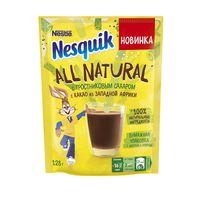 """Какао-напиток быстрорастворимый """"Nesquik. All Natural"""" (128 г)"""