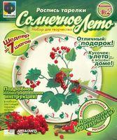 """Набор для росписи тарелки """"Калина"""""""