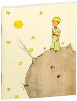 """Блокнот """"Маленький Принц 2"""" (А6)"""