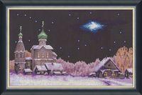 """Вышивка крестом """"Новогодняя ночь"""""""