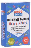 Веселые буквы. Запоминаем английский алфавит и составляем из букв слова