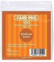 "Протекторы ""Card-Pro. Quadro"" (82х82 мм; 100 шт.)"