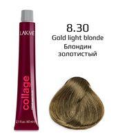 """Крем-краска для волос """"Collage Creme Hair Color"""" (тон: 8/30, блондин золотистый)"""