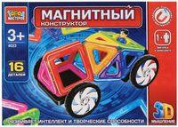"""Конструктор магнитный """"Машинка с фигуркой"""" (16 деталей)"""