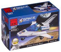 """Конструктор """"Space. Скоростной летающий корабль"""" (61 деталь)"""