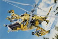 "Ударный вертолет ""Ка-50 Hokum"" (масштаб: 1/48)"