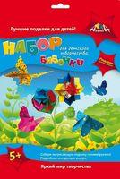 "Оригами модульное ""Бабочки"""