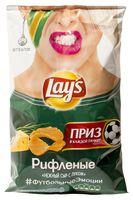 """Чипсы картофельные рифленые """"Lay's"""" (150 г; нежный сыр с луком)"""
