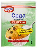 """Сода пищевая """"Dr. Oetker"""" (5 г)"""
