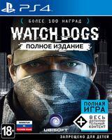 Watch_Dogs. Полное издание (PS4)