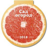 """Календарь на магните """"Фруктовый"""" (2018)"""