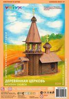 """Сборная модель из картона """"Деревянная церковь"""""""