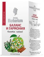 """Чай зеленый """"Konigin Herbarium. Баланс и гармония"""" (20 пакетиков)"""