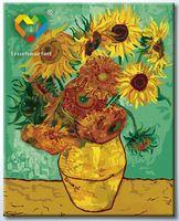 """Картина по номерам """"Подсолнухи Ван Гога"""" (400x500 мм; арт. HB4050210)"""