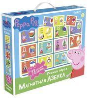 Peppa Pig. Магнитная азбука